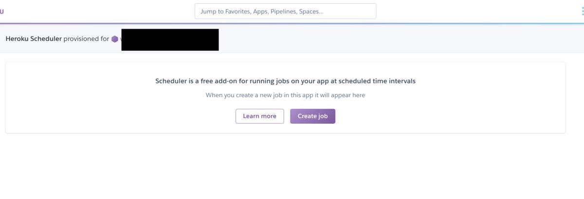 schedulerを追加