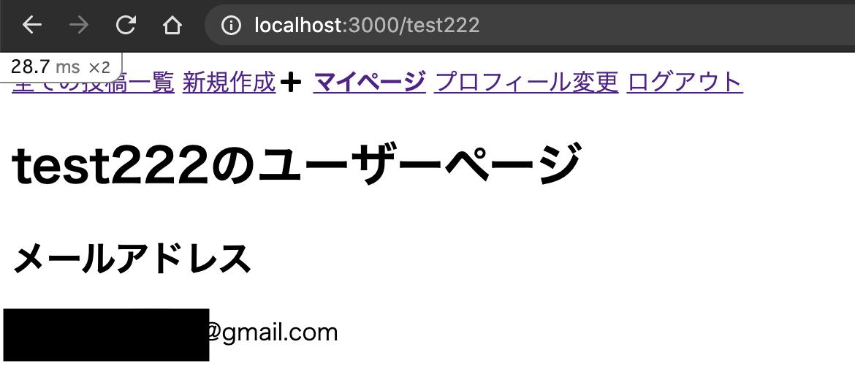 ユーザー名のURLでアクセス